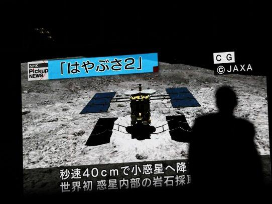La sonda espacial japonesa Hayabusa 2 iniciará su retorno a la Tierra