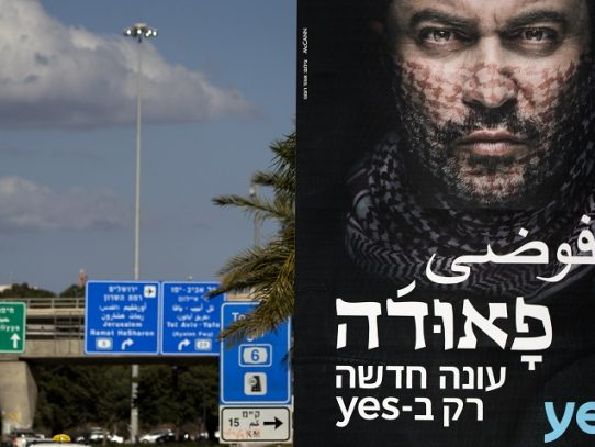 La serie Fauda revela los entresijos del conflicto israelopalestino