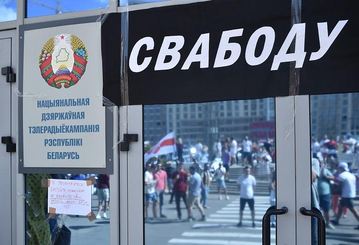 Huelgas en fábricas de Bielorrusia, mientras opositora se dice lista para gobernar