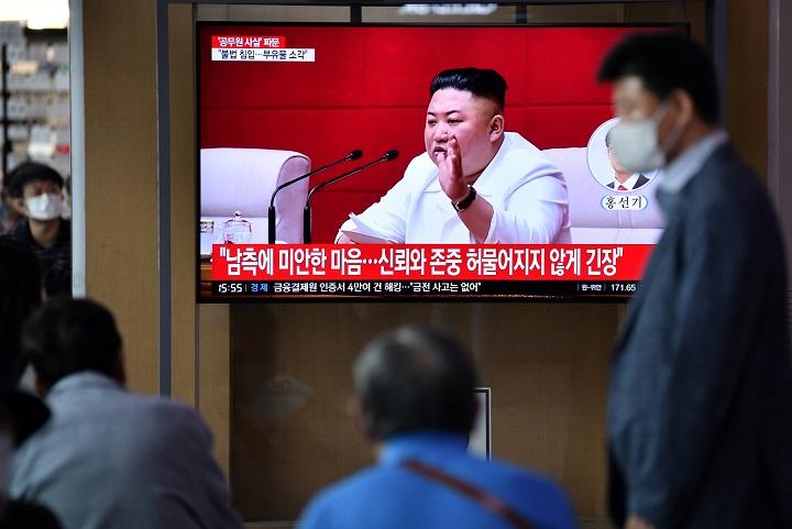 """Kim Jong Un """"lamenta profundamente"""" la muerte de un surcoreano, según Seúl"""