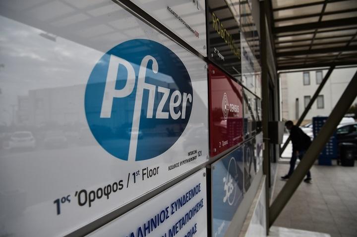 Pfizer dice que resultado final de ensayo clínico muestra que su vacuna es 95% eficaz