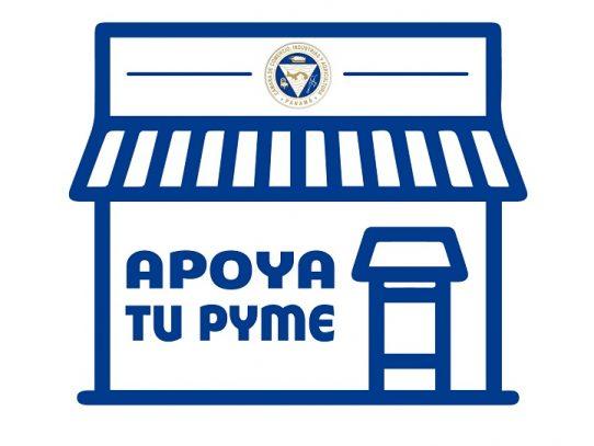 """Cámara de Comercio lanzó Programa """"Apoya tu Pyme"""""""