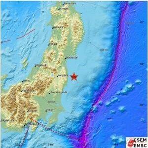 """Sinaproc: """"No hay amenaza de Tsunamí para las costas panameñas tras sismo en Tokio, Japón"""""""