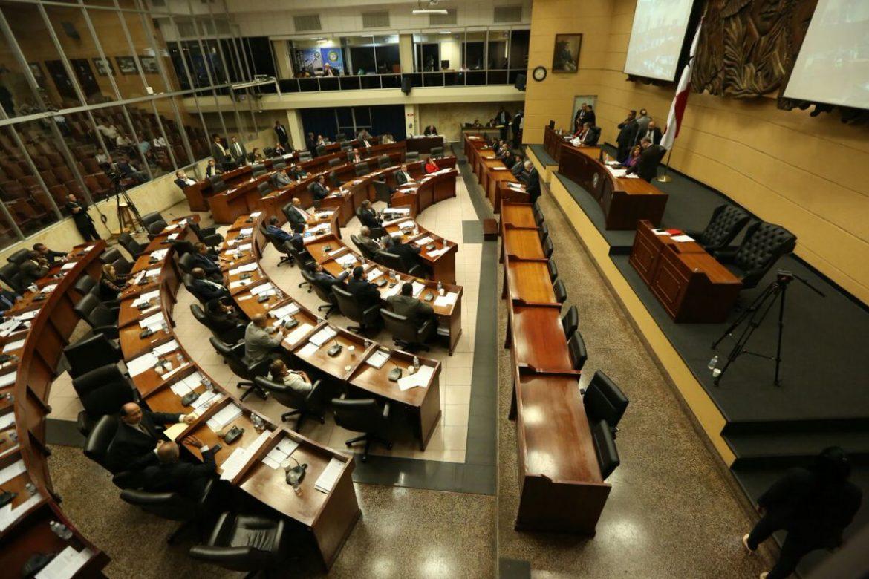 Diputados analizarán  denuncias contra Varela y Magistrados