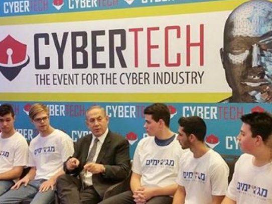 """Crean en Israel un centro para la """"cibereducación"""" de jóvenes en el ámbito de la ciberseguridad"""