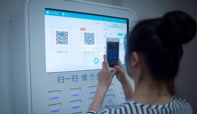 Las aplicaciones móviles revolucionan el mercado colaborativo en China