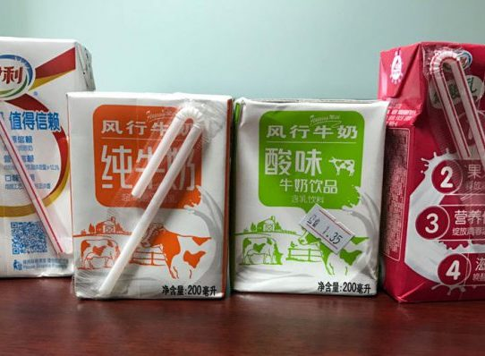 Decomisan productos lácteos de contrabando provenientes  de China