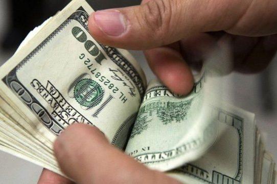 Operación Sonsonate: Imputan cargos a cinco personas por blanqueo de capitales