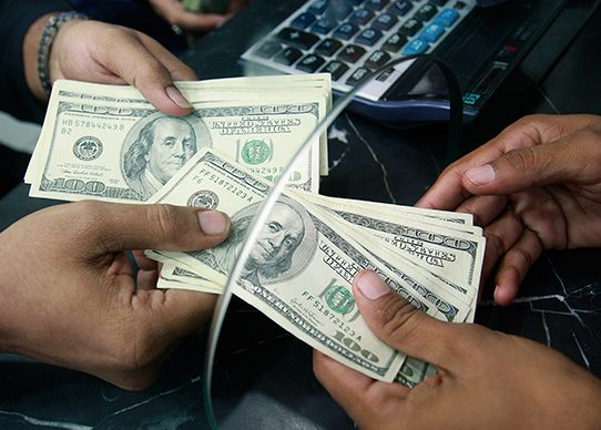 Ordenan el cierre de empresa por envio de remesas en forma ilegal