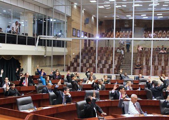 Pleno aprueba reconformación de Comisión de Credenciales