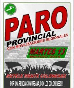 Afiche de paro en Colón para el próximo 13 de marzo. Foto/Redes sociales.
