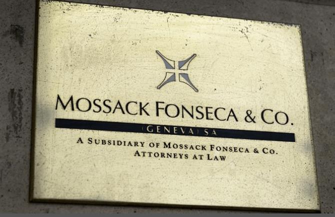Mossack & Fonseca anuncia cierre de oficinas en Panamá y a nivel internacional