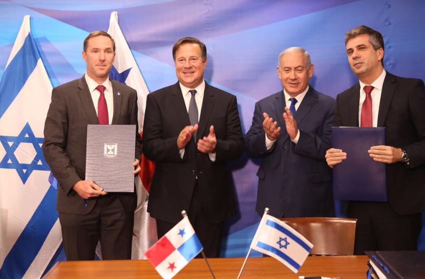 Firman Israel y Panamá un Tratado de Libre Comercio