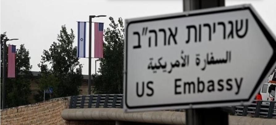 Estados Unidos inaugura oficialmente su embajada en Jerusalén