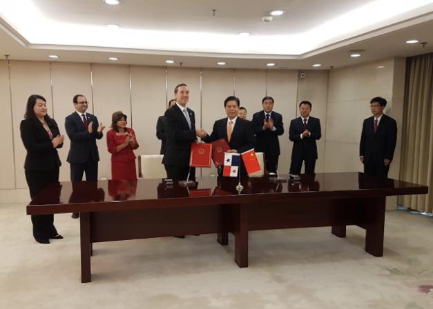 Acuerdo Comercial con China potenciará a Panamá como puerta de entrada a América