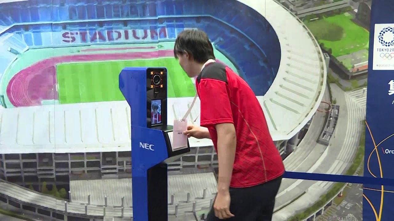Reconocimiento facial sin precedentes para los juegos de Tokio-2020
