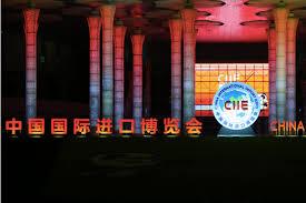 China se prepara para su primera exposición de importaciones