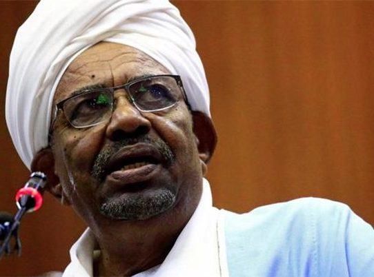Incautados $113 millones en la residencia del expresidente de Sudán