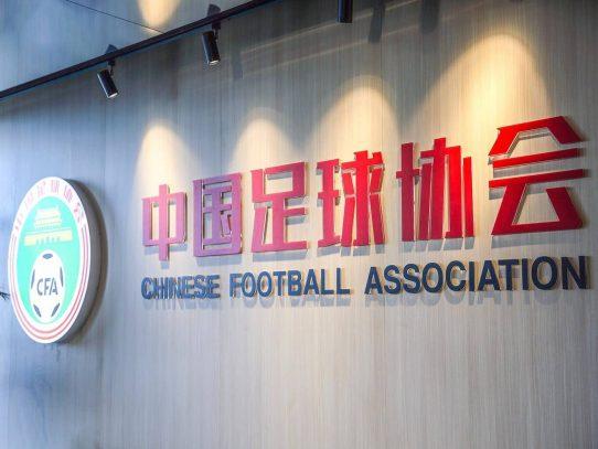 Los clubes de fútbol chinos cambiarán de nombre