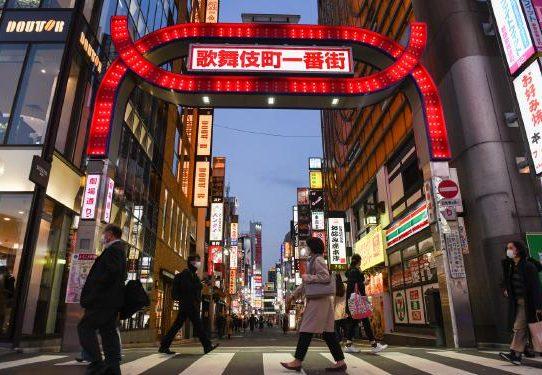 Cómo fingir que estás en Tokio