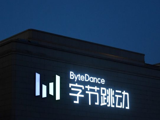 Propietario de TikTok ByteDance lanza servicio de pago electrónico