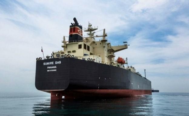 Panamá pondrá en operación sistema de identificación de largo alcance de los buques