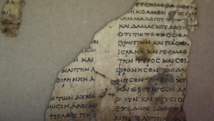 Israel desvela un manuscrito bíblico de 2.000 años de antigüedad