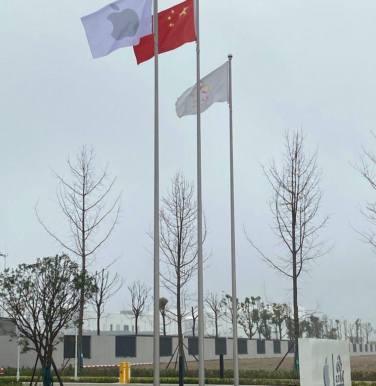 Cinco claves sobre las concesiones de Apple en China
