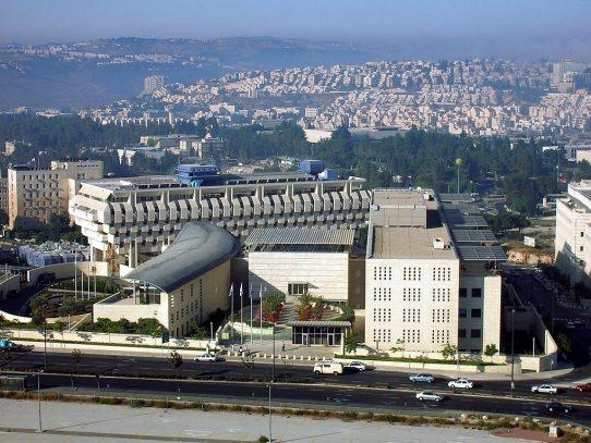 Israel rechazó la resolución adoptada hoy 27 de mayo de 2021 por el CDH de ONU