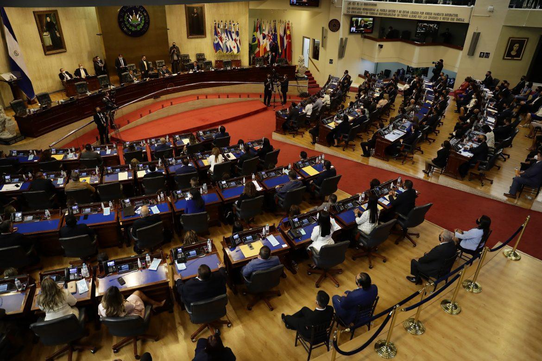EE.UU. retiró ayuda a instituciones salvadoreñas por la destitución de magistrados
