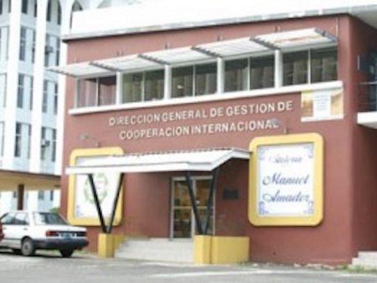 Galería Manuel E. Amador: sede oficial del Organismo Electoral Universitario