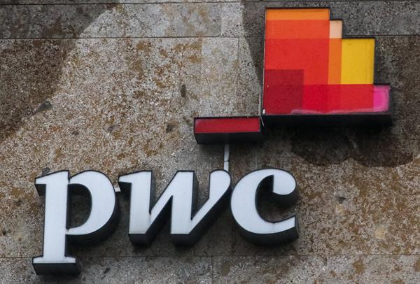 PwC Interaméricas expande sus capacidades en siete países de Centroamérica