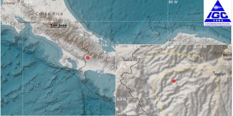Hoy ocurrió un sismo en Chiriquí