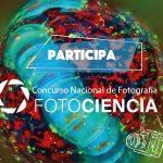 """En marcha el concurso de fotografía """"FotoCiencia"""""""