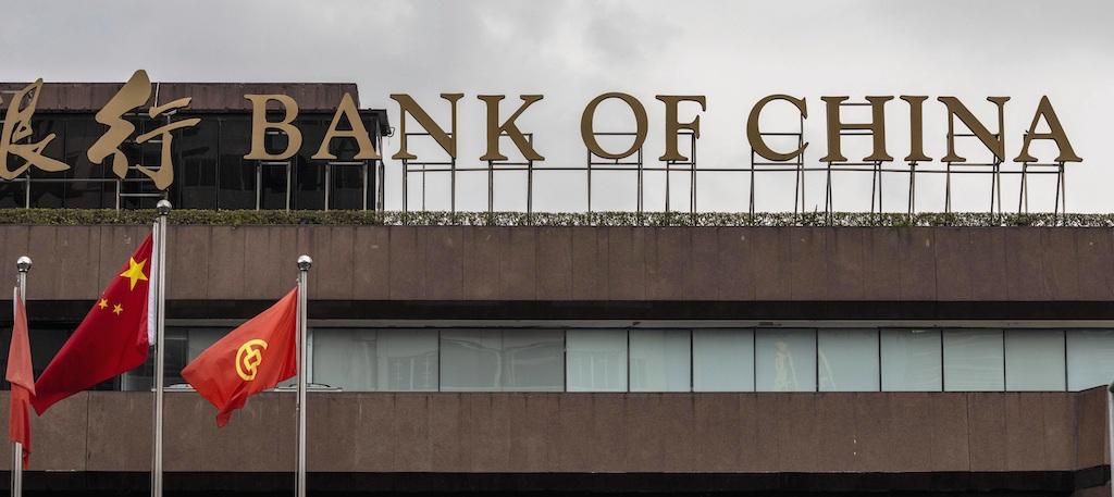 Regulador de Panamá multa con 1,25 millones de dólares al Bank of China