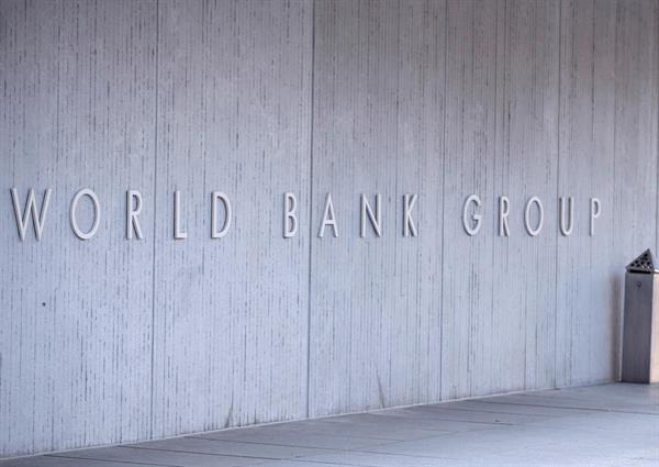 El Banco Mundial estableció en Panamá su sede, para Centroamérica y R. Dominicana