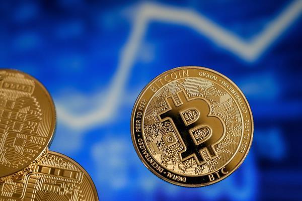 Las inversiones en bitcoines deben registrarse y pagar impuestos
