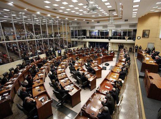 El Parlamento de Panamá aprobó ley que regula el uso medicinal del cannabis