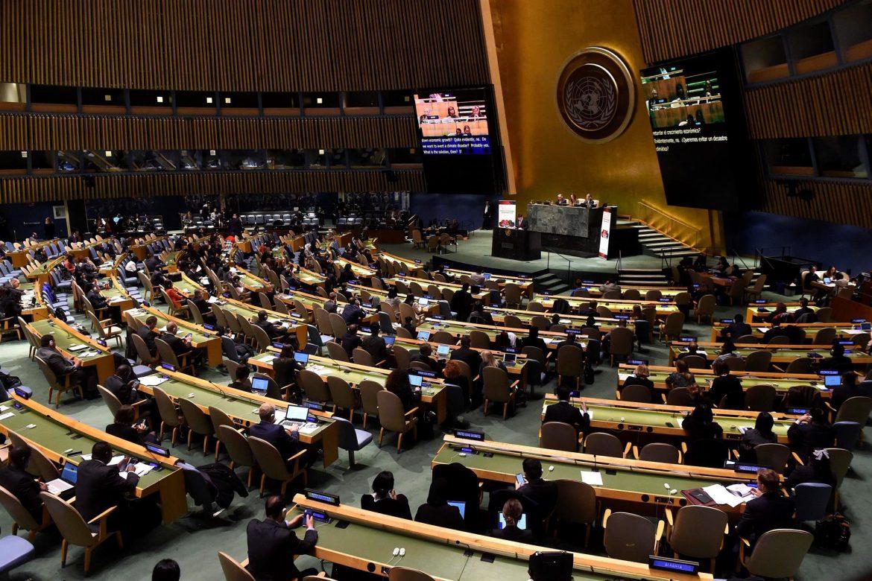 Latinoamérica, ¿en busca de un Plan Marshall en la Asamblea de la ONU?