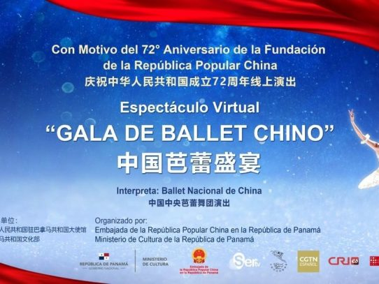 "Hoy a las 8:00 p.m. ""Gala de Ballet Chino"" por SERTV"