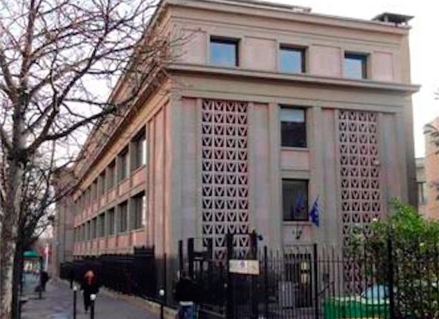 MP anunció reducción de millones a favor del Estado en arbitraje internacional
