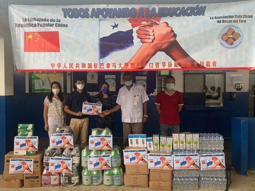 República Popular de China donó artículos de bioseguridad a escuelas de Bocas del Toro y Chiriquí
