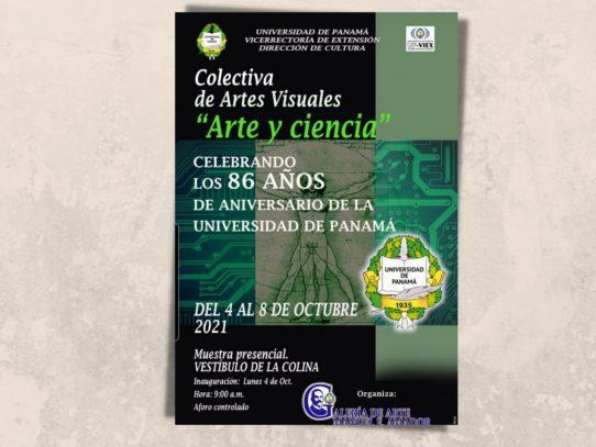 Lunes 4 de octubre: UP inaugurará muestra pictórica en conmemoración de sus 86 años