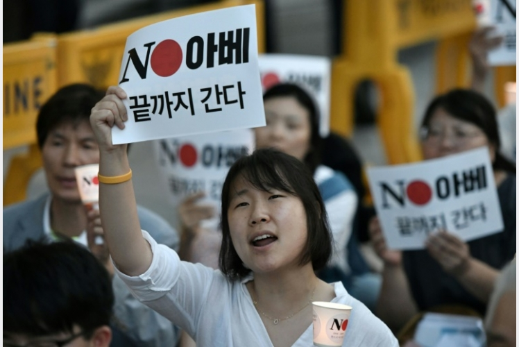 Japón saca a Corea del Sur de estatus comercial preferente