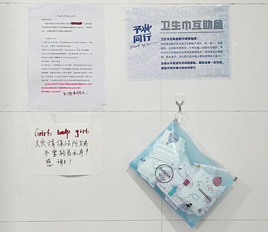 'Stand by Her': En China, un movimiento reparte toallas sanitarias gratuitas en las escuelas