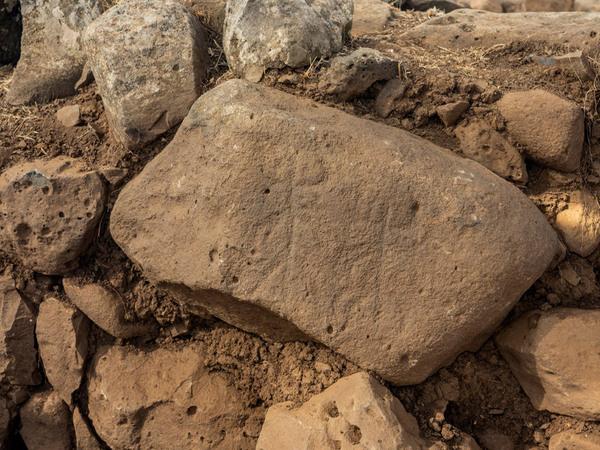 Descubren en los Altos del Golán complejo fortificado de la época del rey David