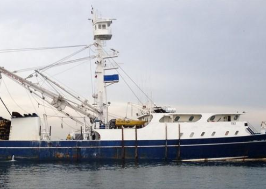 AMP: Nave venezolana Aleta Azul fue detenida para inspección