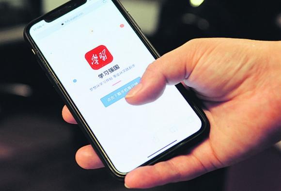 EE.UU. quiere prohibir el uso de apps chinas en telefonía móvil