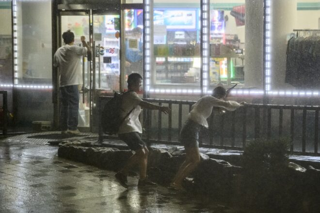 El tifón Maysak azota las dos Coreas