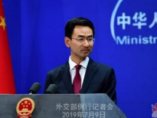 """China,""""extremadamente descontenta"""" con declaración del G7 sobre Hong Kong"""